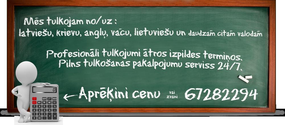 Profesionāli tulkošanas pakalpojumi. Tulkošanas birojs Rīgā